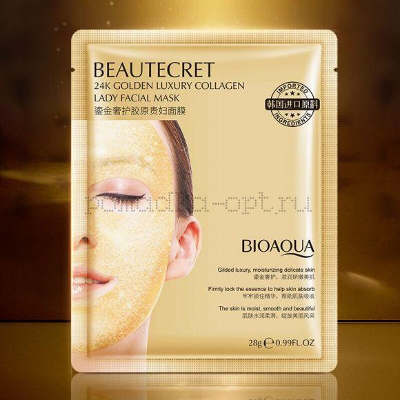 оригинал Увлажняющая гидрогелевая коллагеновая маска для лица с частичками золота от «BIOAQUA»
