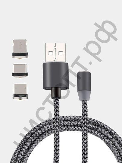 Кабель USB - (microUSB/Type-С/Iph) 2А MAGNETIC NEW 3в1 магнитный в карт. коробке (1м)