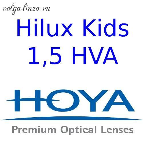 Hilux  Kids 1,50 HVA