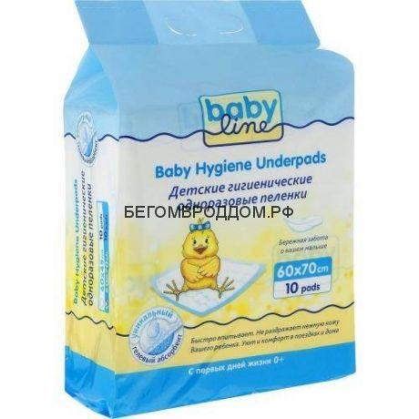 Одноразовые гелиевые пеленки 10шт , 60*70см./BABYLINE
