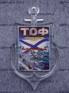 Магнит-якорь Тихоокеанский флот ТОФ