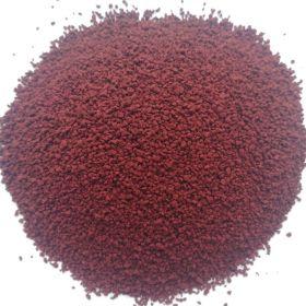 Арсеназо I, 50 гр