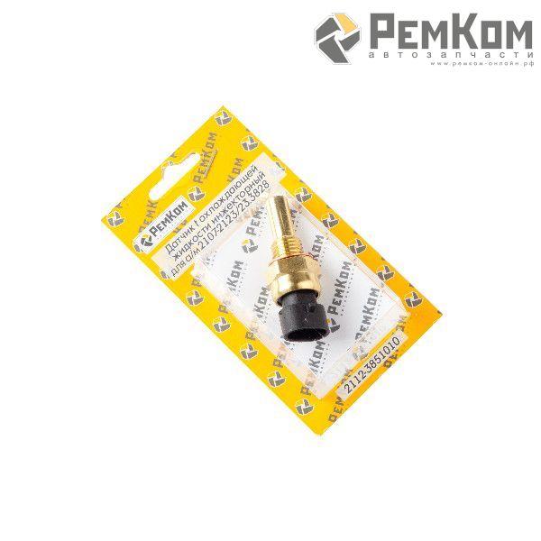 RK02019 * 2112-3851010 * Датчик t охл. жидкости инжекторный для а/м 2107-2112, 21213, 2123
