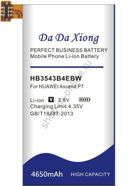 Аккумулятор HB3543B4EBW 4650 мАч Япония