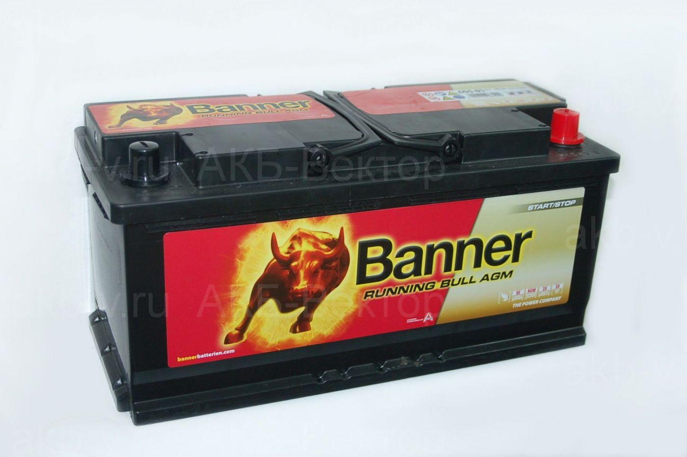 Banner Running Bull AGM 105Aч 950А(EN) (605 01)