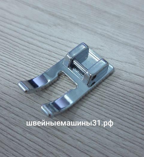 Открытая лапка для аппликаций и декоративных швов.    Цена 300 руб