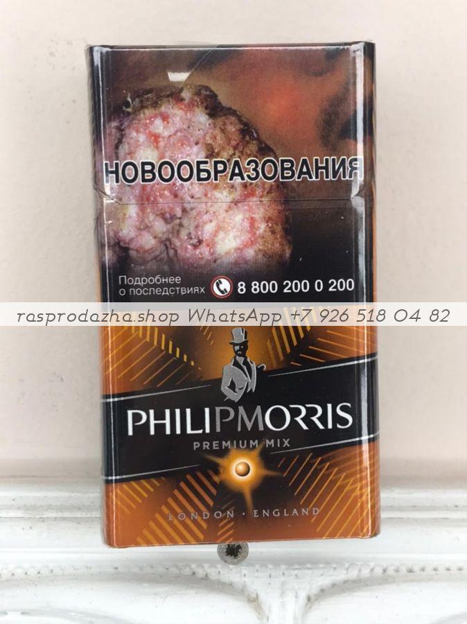 Philip Morris Premium Mix Compact Солнечный минимальный заказ 1 коробка (50 блоков) можно миксом