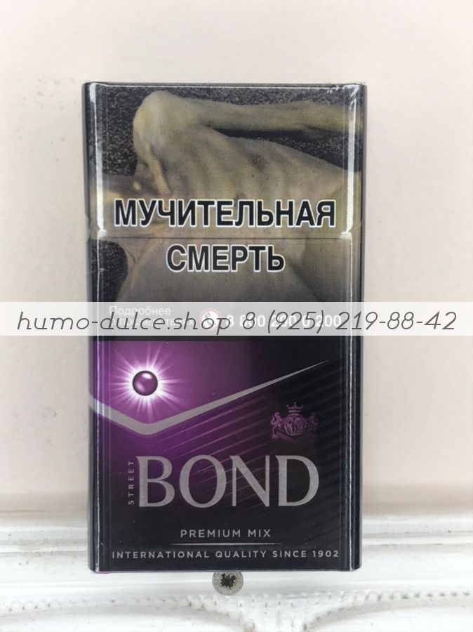 Bond Street Compact Premium Mix от 1 коробки (50 блоков)