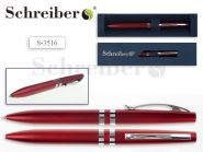 Ручка шариковая в футляре, красный цвет корпуса, синие чернила (арт. S 3516)