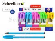 Ручка шариковая с чернилами на масляной основе (арт. S 806)