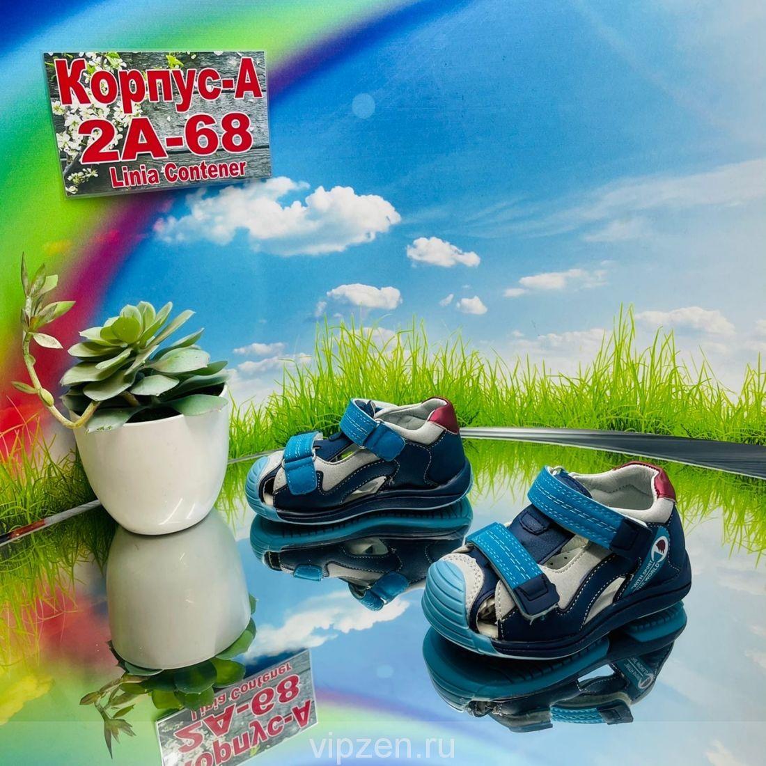 ТК Садовод а 2а-68
