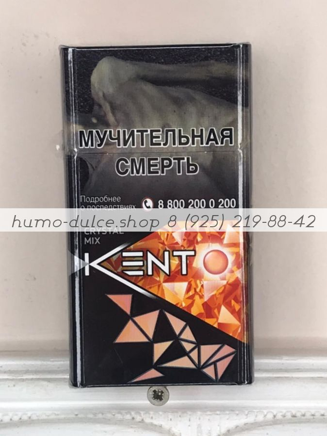 Kent Crystal Mix от 10 блоков