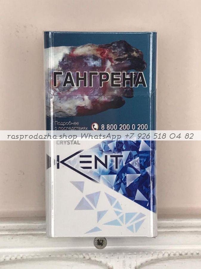 Kent Crystal минимальный заказ 1 коробка (50 блоков) можно миксом