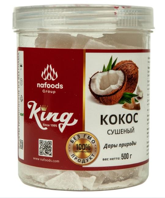 Кокос сушеный натуральный Кинг, 500г