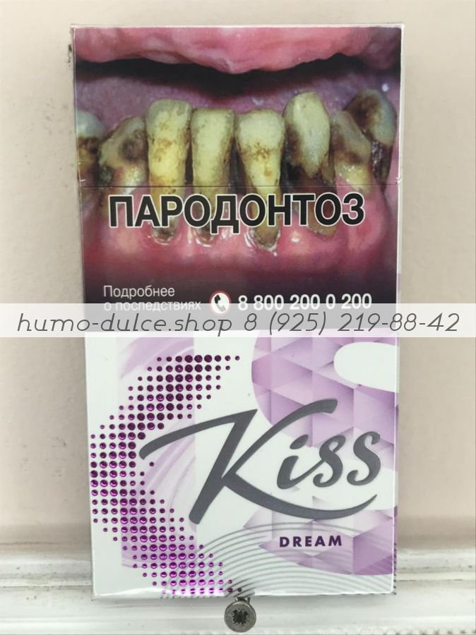 Kiss Dream минимальный заказ 1 коробка (50 блоков) можно миксом