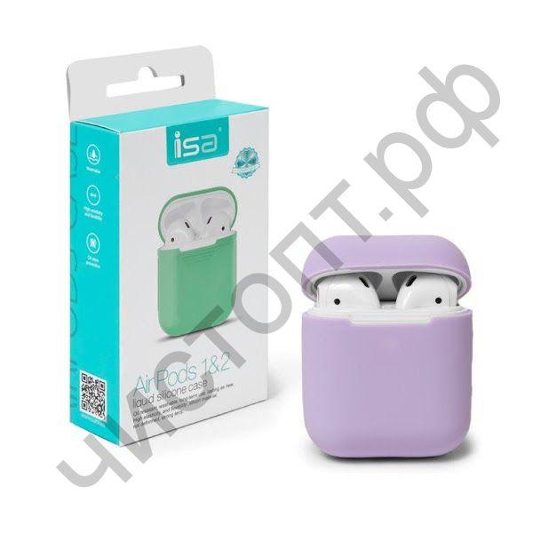 Чехол Apods Silicon Case 1/2 I Light Purple