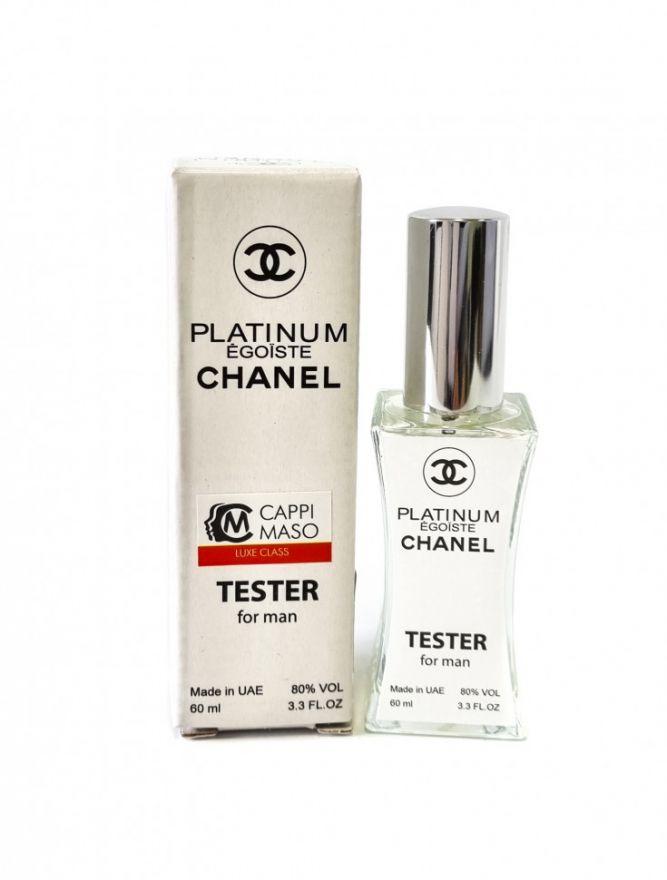 Мини-тестер Chanel Egoiste Platinum 60 мл