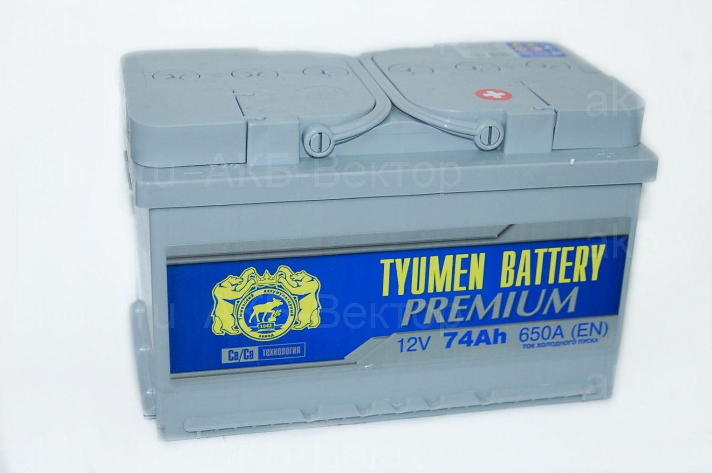Tyumen Premium 74Ач 650А(EN) низкий