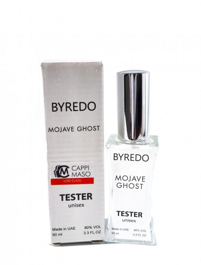 Мини-тестер Byredo Mojave Ghost 60 мл