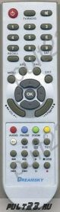 AZBOX NEWGEN+, DREAMSKY DSR-7500PVR, OPENMAX 8800CR HD USB