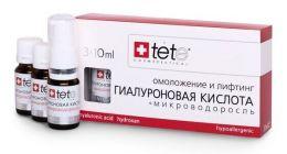 гиалуроновая кислота + микроводоросль