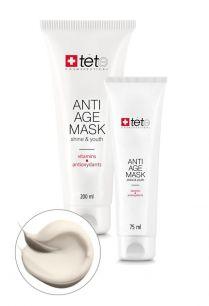Омолаживающая маска с витаминами и антиоксидантами Отбеливающее действие