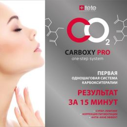 Carboxy Pro One-Step System