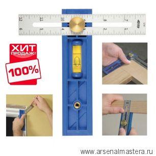Разметочный инструмент Multi-Mark Kreg KMA2900-INT ХИТ!