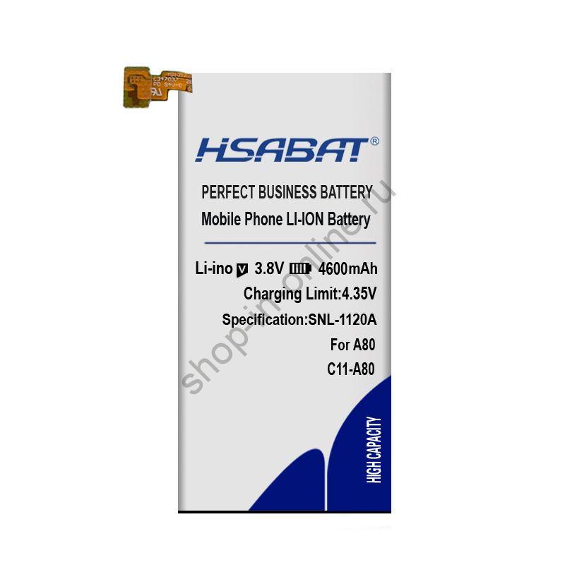 Аккумулятор C11-A80 4600 мАч