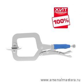 Ручные тиски (клещи) Face Clamp 51 х 57 мм с глубоким регулируемым зевом Kreg KHC-MICRO ХИТ!