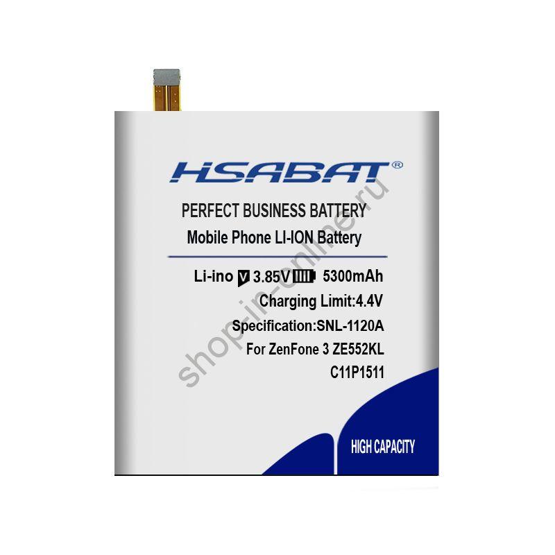 Аккумулятор C11P1511 5300 мАч
