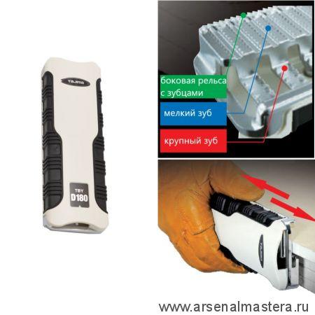 Устройство (Рашпиль) TBYD180-1 для снятия фасок на гипсокартоне толщиной до 21 мм TAJIMA TBYD180/1
