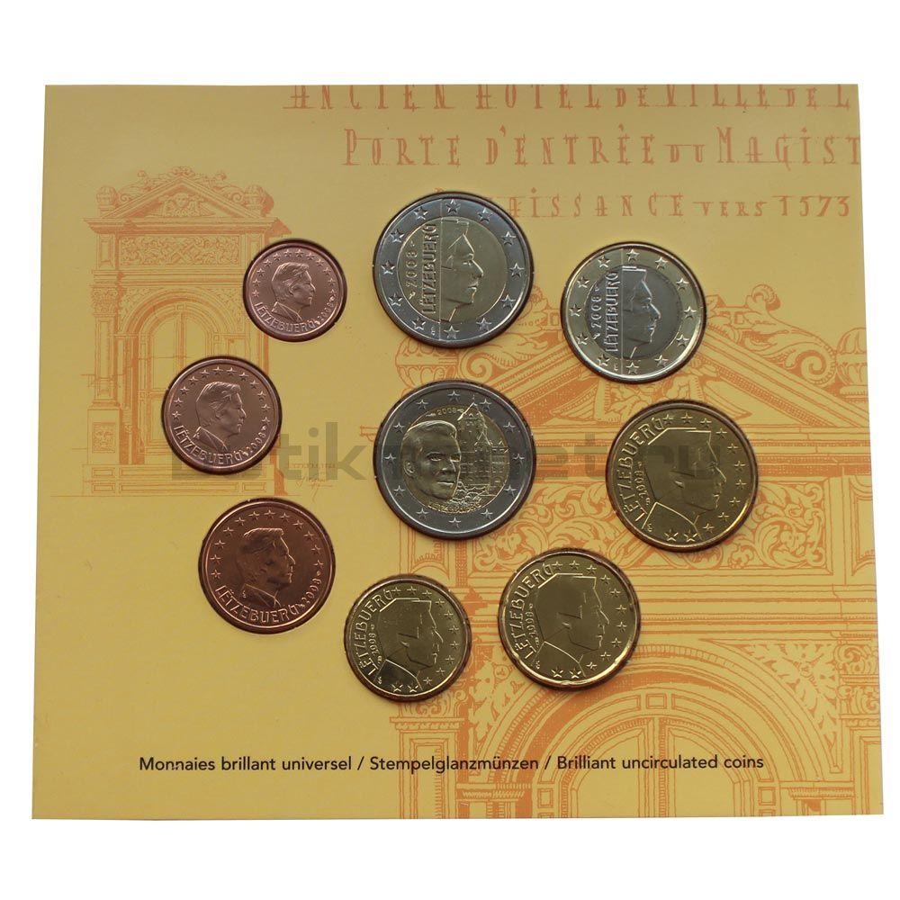Годовой набор монет ЕВРО 2008 Люксембург (9 штук)