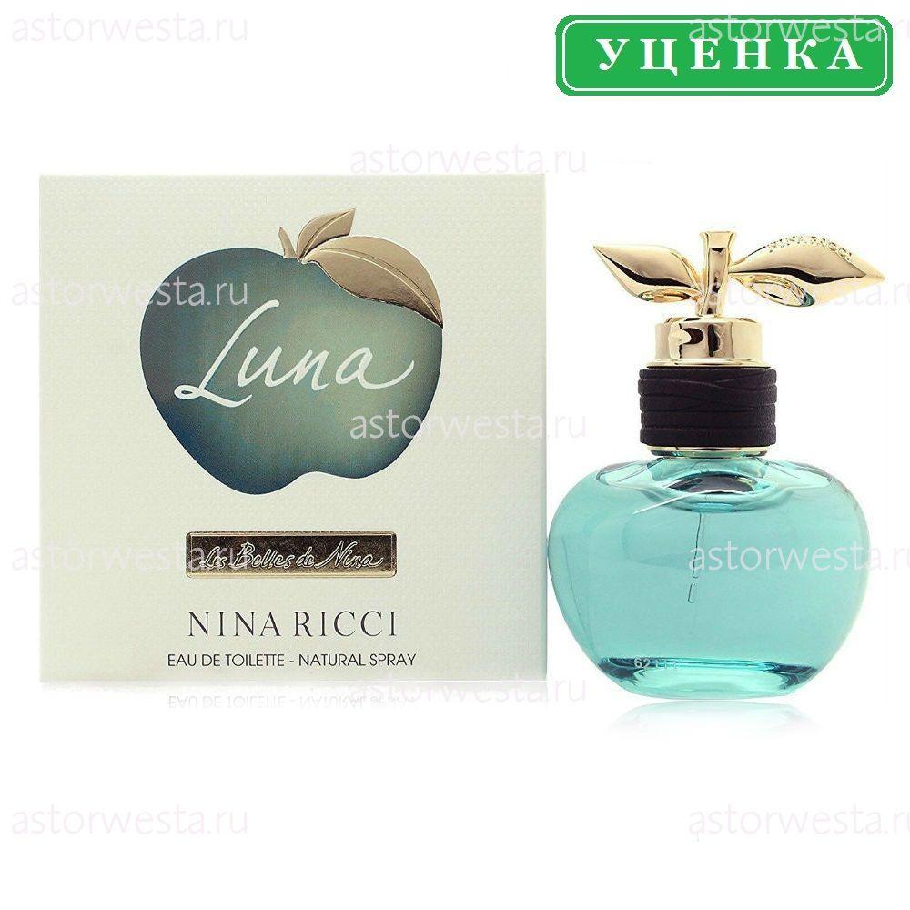Nina Ricci Luna Les Belles de Nina, 80 мл (УЦЕНКА)