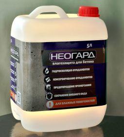 Гидрофобизатор для бетона Неогард
