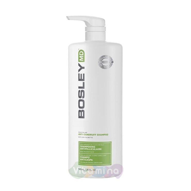 BOSLEY MD Шампунь против перхоти Anti Dandruff Shampoo