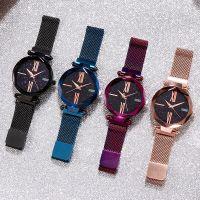Часы женские Starry Sky Watch с магнитным ремешком