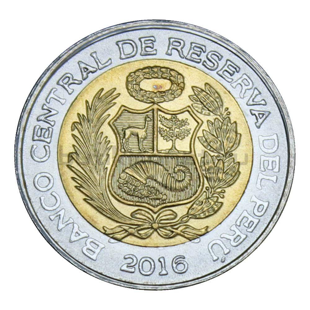 2 соля 2016 Перу