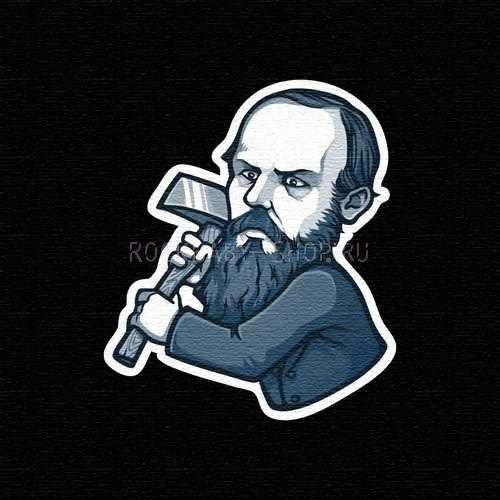 Деревянный значок Достоевский