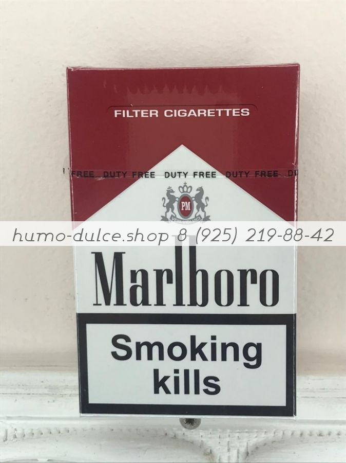 Marlboro Red Duty Free от 10 блоков