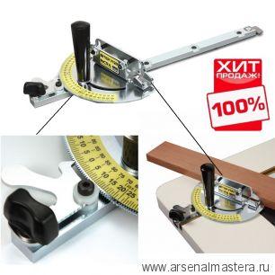 Угловой упор INCRA Miter V120 (120 фиксированных положений) MITERV120 ХИТ!