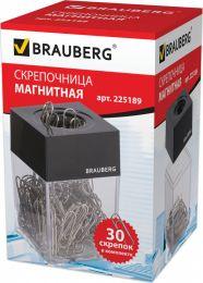 Скрепочница магнитная с 30 скрепками, прозрачный корпус, черная крышка