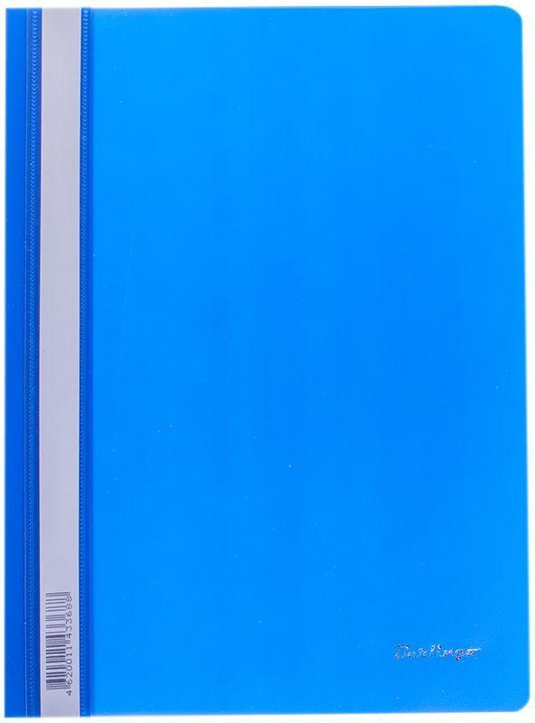 Berlingo Папка-скоросшиватель цвет синий