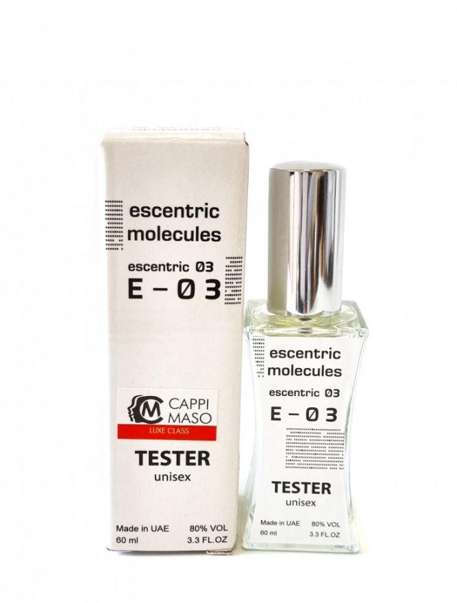 Мини-тестер Escentric Molecules Escentric 03 60 мл