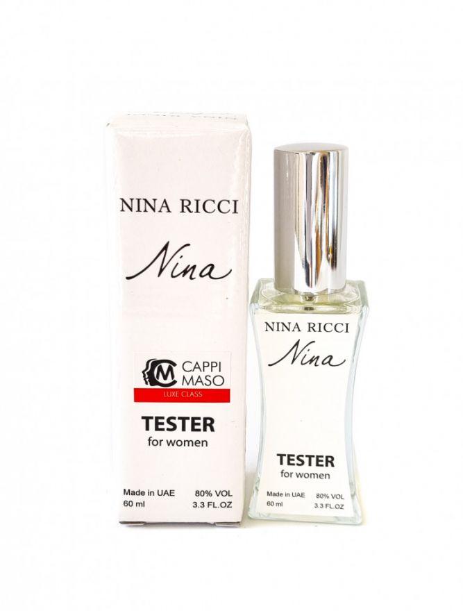 Мини-тестер Nina Ricci Nina 60 мл