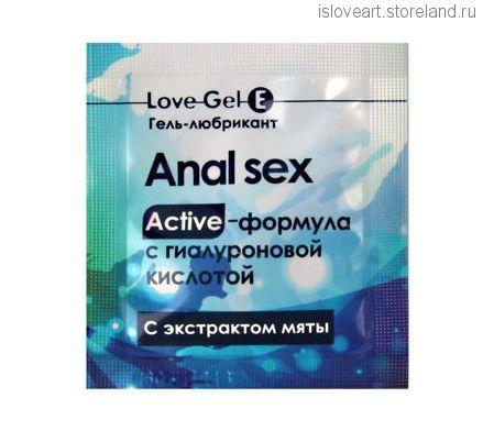 Гель-любрикант LOVEGEL E одноразовая упаковка 4 г
