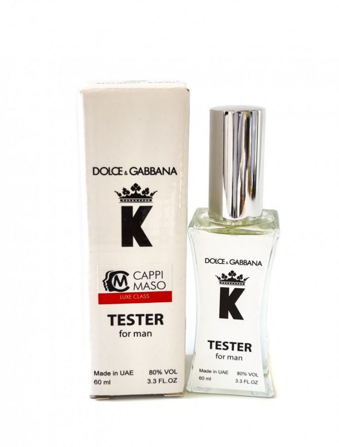 Мини-тестер Dolce & Gabbana K For Men 60 мл