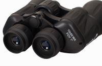 Бинокль Levenhuk Atom 10x50 - окуляры