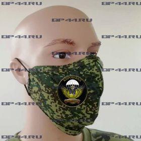 """Маска 345 гв.ПДП """"Кировабад"""""""