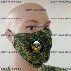 """Маска 345 гв.ПДП """"Гудаута"""""""